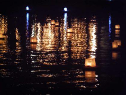 luminaries Whiskeytown